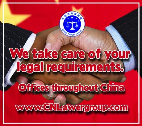 Legal China